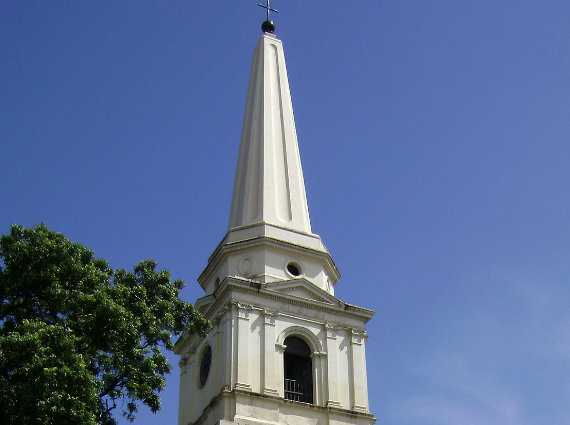 Chennai City Tour