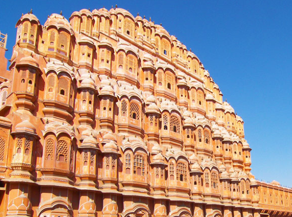 The Pink City Jaipur